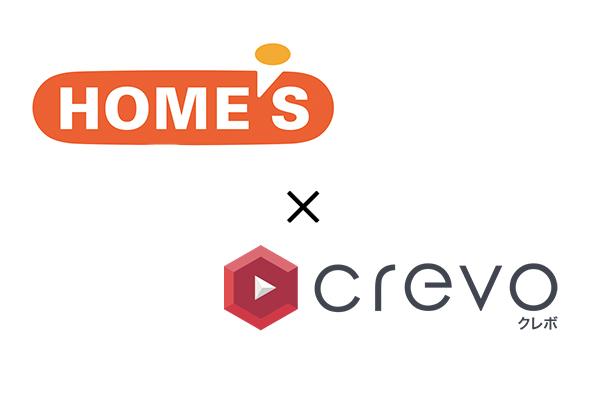 『Crevo』と『HOME'S』の動画広告A/Bテスト共同研究